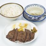 炭火焼牛たん定食(しお味・たれ味)1人前(3枚)