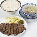 炭火焼牛たん定食x(しお味・たれ味)1.5人前(5枚)