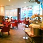 ボイドコーヒー 小田急OX万福寺店 - 店内