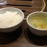 和牛塩焼肉ブラックホール - ライス+スープ