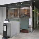 アートフォーソート - 和孝銀座8丁目ビルの1階