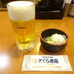 さくら水産 - サッポロ生ビール:390円税別
