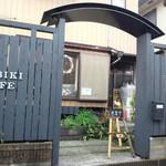 ヒビキ カフェ -