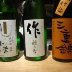 54601061 - 3種利き酒