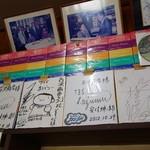 古沢商店 - メディアの取材も多い行田の名店です