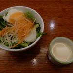 ダッキーダック - 4点セットのサラダとスープ