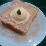 Pamplemousse - ハニートースト