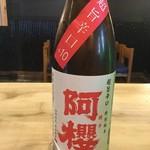 貝料理 吟 - 阿櫻 特別純米