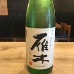 貝料理 吟 - 雁木  純米吟醸