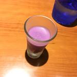 54604206 - 紫芋の冷製スープ