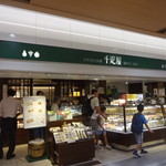 54607148 - 東京駅一番街