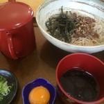 蕎麦処 瑠瞳 - 冷たい和牛肉そば