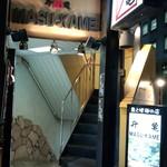 升亀 - お店入り口