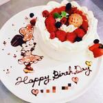 アルトバウ - バースデーケーキ(ご予約ください)