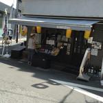 54609949 - 店構え(^∇^)