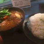 スープカリー ヒリヒリ2号 - 骨チキチキンカレー(930円)