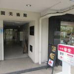めん処譽紫 - 2016年8月。お店入口