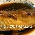 レストラン菊水 - 鰺の煮付け