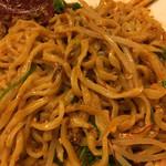 金蠍 - 汁なしマーラー黒酢担々麺