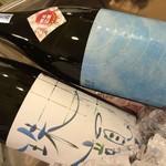 モンドール - 《本日のライスワイン(日本酒)》。常時二種類。いろいろな県の日本酒を、一升瓶ごとに切替します(^_^)