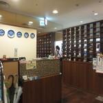 喫茶リッチ - 店内