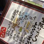 54617540 - 大阪に旅行したときも寄らせていただきましたよ