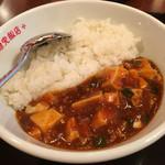 陳麻家 - ハーフ陳麻飯