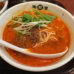陳麻家 - ハーフ坦々麺