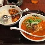 陳麻家 - ハーフ陳麻飯とハーフ担々麺の「ハーフセット」(通常800円。食べログワンコインランチで500円)