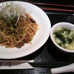 5462759 - 汁なし牛肉麻辣麺