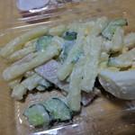 オリジン弁当 - マカロニサラダ