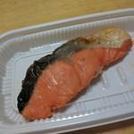 オリジン弁当 - 焼き鮭
