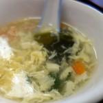 宝來 - スープ(日替りランチA)