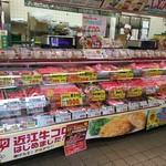 お肉のスーパーやまむらや - お肉のついでに小腹も膨れます♪