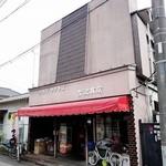 古沢商店 - 2012.6.17現在のフライやきそば古沢商店