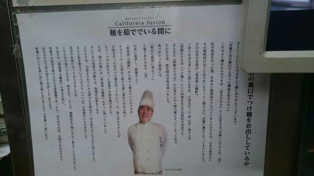 裏サブロン - 紹介