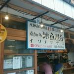 イソノサザエ - お店入口の屋台カウンター