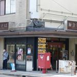 阪急そば 桂店 - お店外観