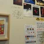 火星カレー - 店内模様
