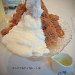 ラ・ポーズの森 カフェ ラ・ポーズ - プレミアムチョコレート氷