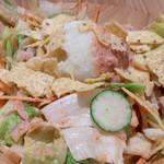 サラディッシュ - マッシュポテト(ボウル)+トルティーヤチップス