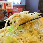 毘侍家 - 背脂ガリマヨまみれの野菜が旨し