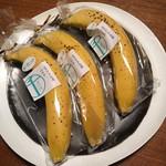 銀座千疋屋 - エクアドル産バナナ