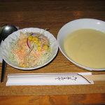 5463688 - スープ&サラダ
