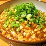 餃子のだんちゃん 三国亭 - 麻婆丼