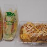 サンドリエ - 料理写真:買い求めた品々