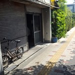Kyuushuuramemmutsugorou - 外見