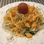 アリマハール  - サラダ ふつう