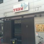 テルチャン -