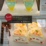 くるみや - 白桃ショートケーキとラムネゼリーのケース(2016.8.10)